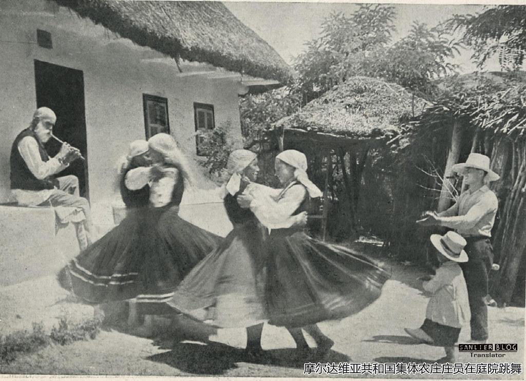 1937年苏联社会生活02