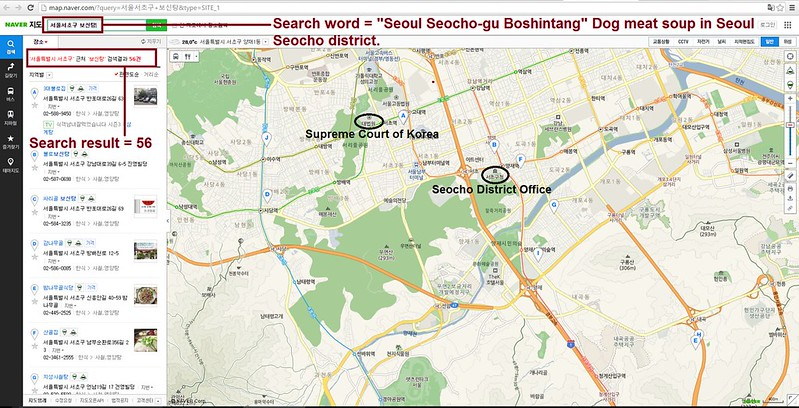 Naver search of Seoul Seocho-gu Boshintang_073116