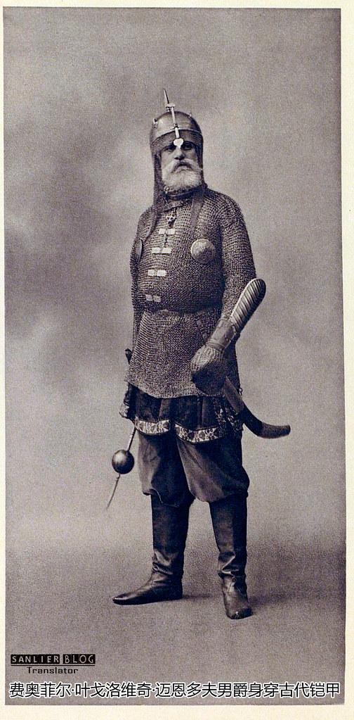 1903年冬宫化装舞会26