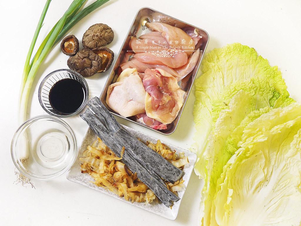 孤身廚房-大潤發義大利樂鍋史蒂娜湯鍋試用—日式白菜雞肉捲2