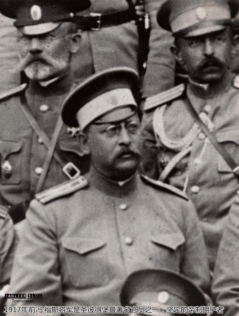 1930年德国俄罗斯侨民生活06