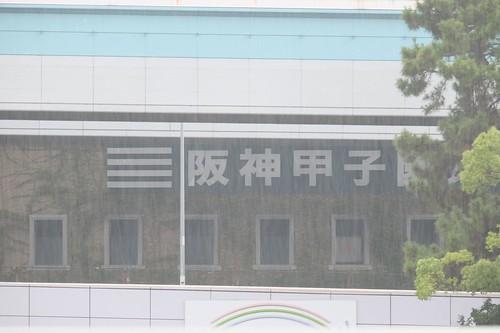 横浜高校VS履正社_11