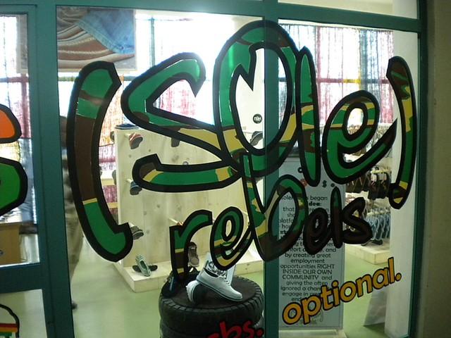 soleRebels Ethiopia Retail Store