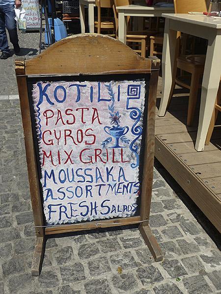 Kotili en <br>français