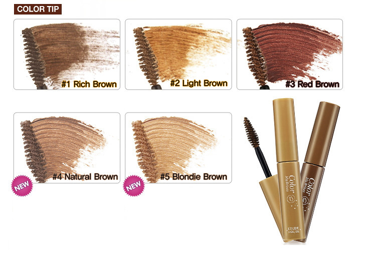 Etude_House_Color_My_Brows_4.5g