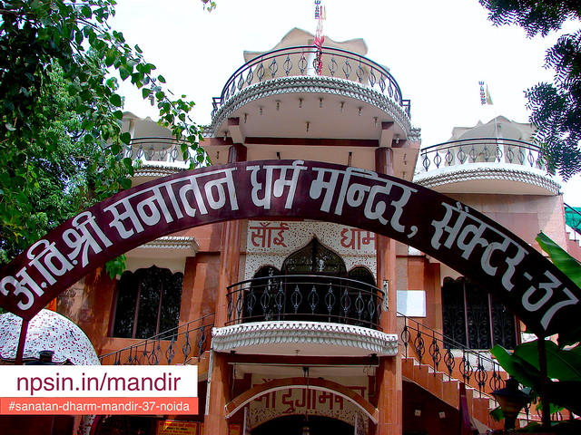 Full front view from outer side if temple including welcome message, Shri Durga Bhawan on ground floor and Shri Sai Dham on first floor.