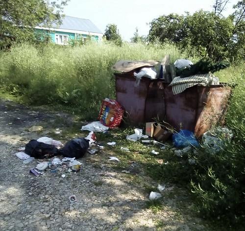 Уберите мусор