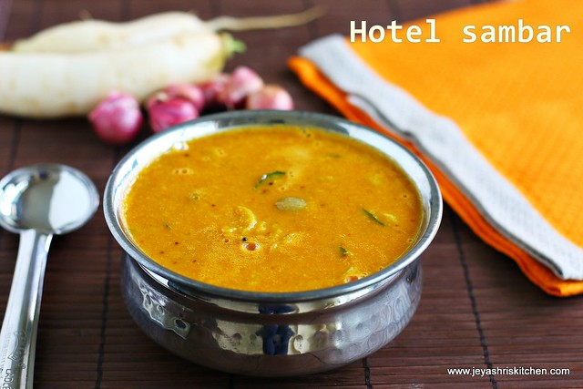 hotel sambar