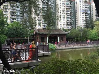 CIRCLEG 香港 遊記 美孚 嶺南之風 荔枝角公園  (33)
