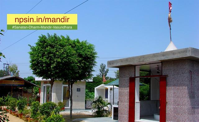 श्री सनातन धर्म मंदिर (Shri Sanatan Dharm Mandir) - Sector 10 A, Vasundhara Ghaziabad, Uttar Pradesh - 201012 Ghaziabad Uttar Pradesh