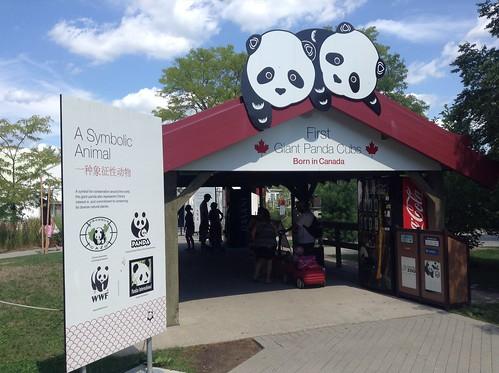 多伦多熊猫馆入口