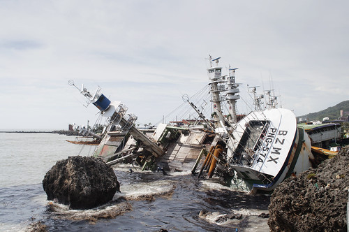 Typhoon Meranti Kaohsiung Port Ship Wrecks