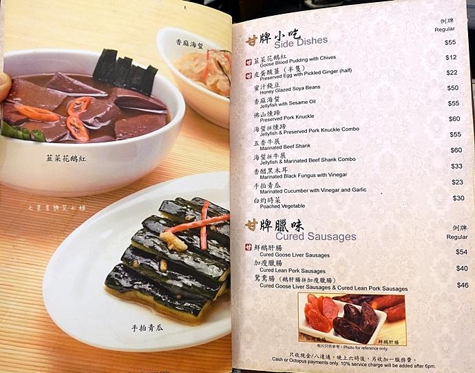 12 香港灣仔 米其林美食 甘牌燒鵝