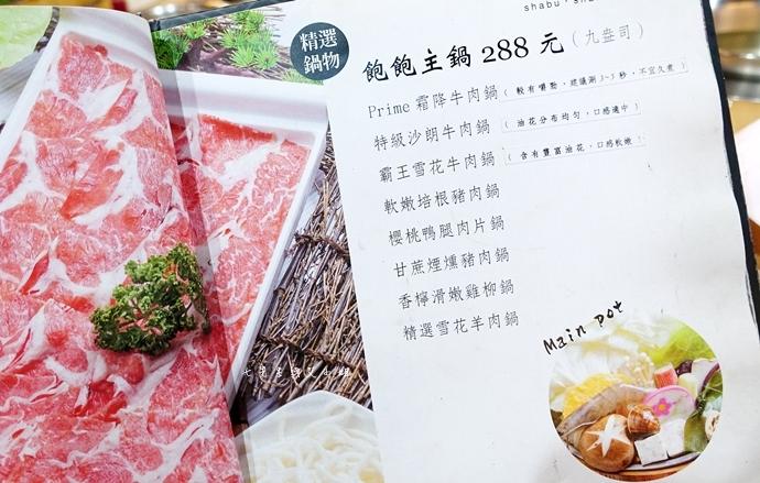 5 沐也日式涮涮鍋