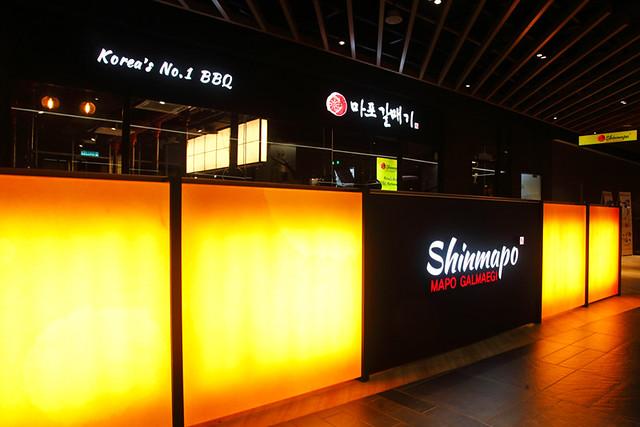 Shinmapo Mapo Galmaegi SS15