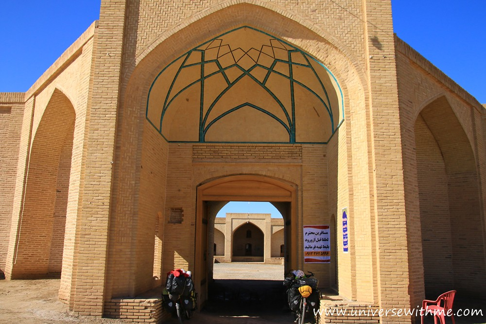 Iran_040