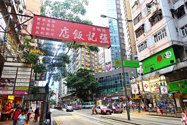 Wanchai in HongKong