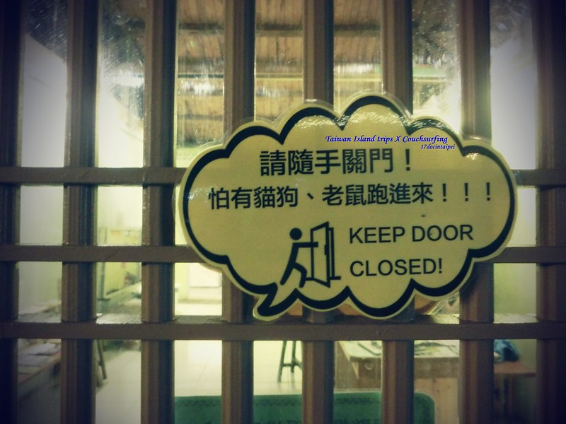 TaiwanIsland trips-Couchsurfing-17docintaipei (18)