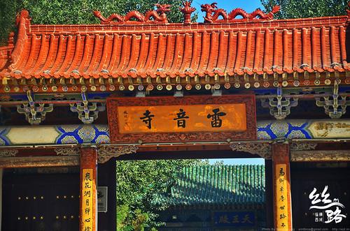 dunhuang2