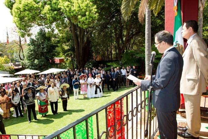 Conmemoración del CCV Aniversario de la Independencia de México