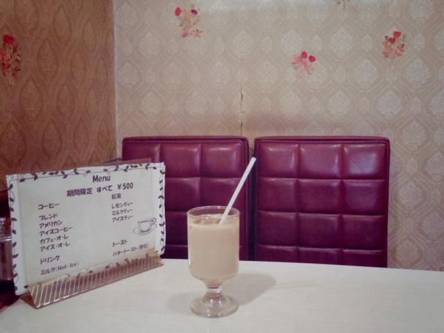 喫茶クラウンのカフェオレ 500円
