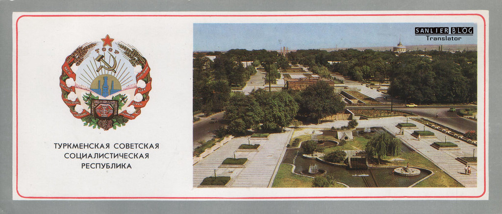 社会主义共和国首都明信片11