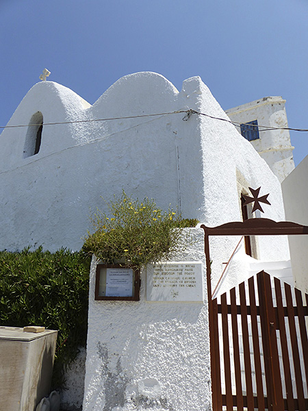 église des chevaliers de Rhodes 2