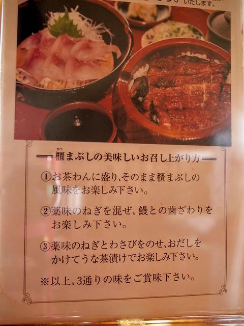 2016.6.5 うな神