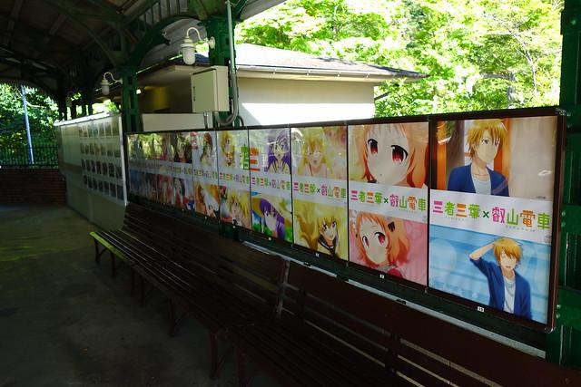 2016/08 叡山電車×三者三葉 コラボポスター #07
