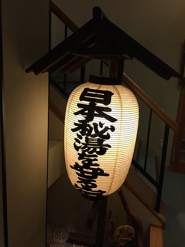 岩屋館 日本秘湯を守る宿
