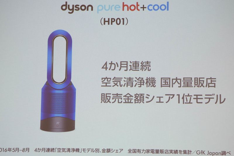 dyson_pure_hot_cool_link-19