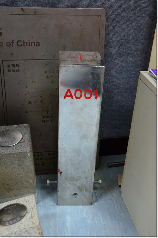 內政部土地測量局四等控制點(# A001) 2