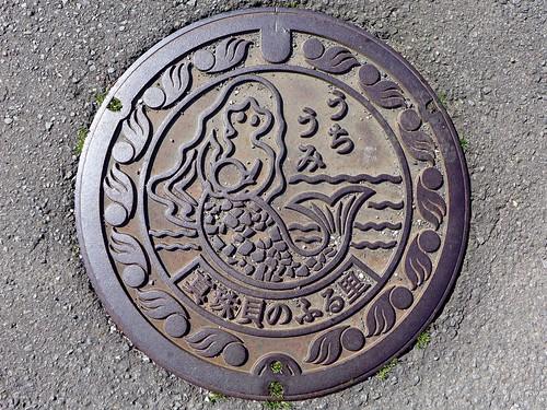 Uchiumi Ehime, manhole cover (愛媛県内海村のマンホール)