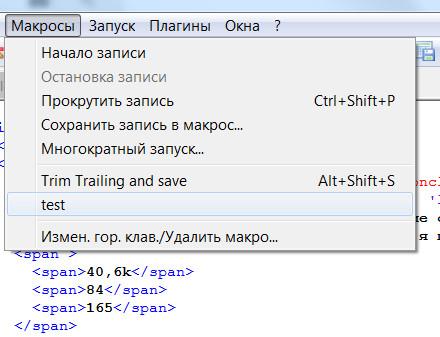 notepad_window_11