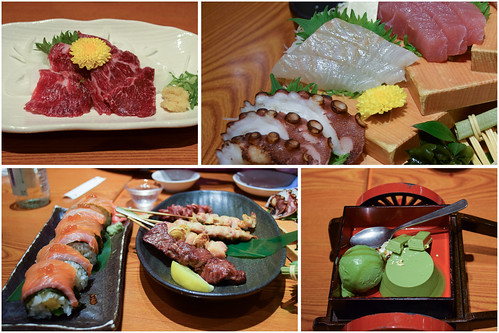 Collage Kyoto 11