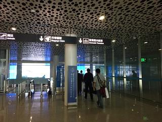 深圳空港到着