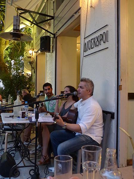 Musiciens au Dioskouroi