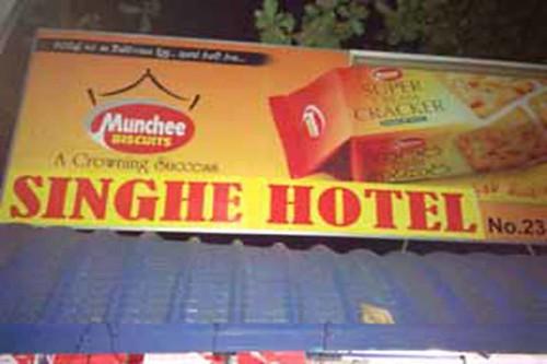 Singhe Hotel, Kada 12, Anuradhapura.