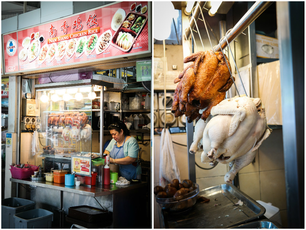 Best Chicken Rice In Singapore: Nan Xiang Chicken Rice
