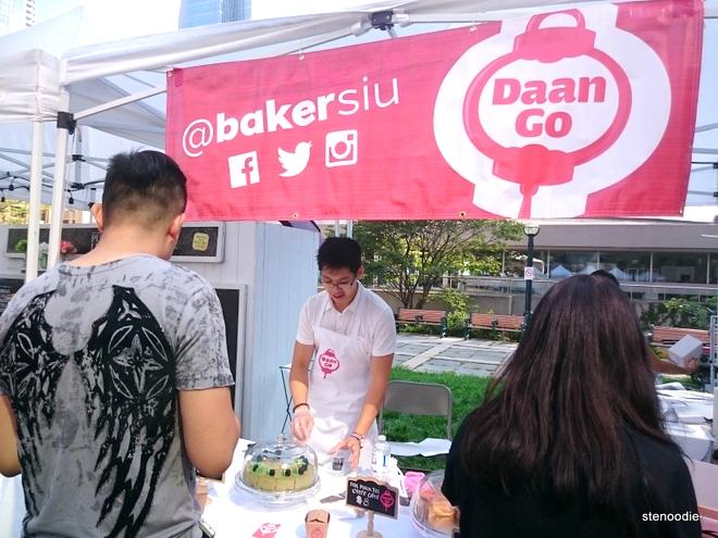 Baker Siu