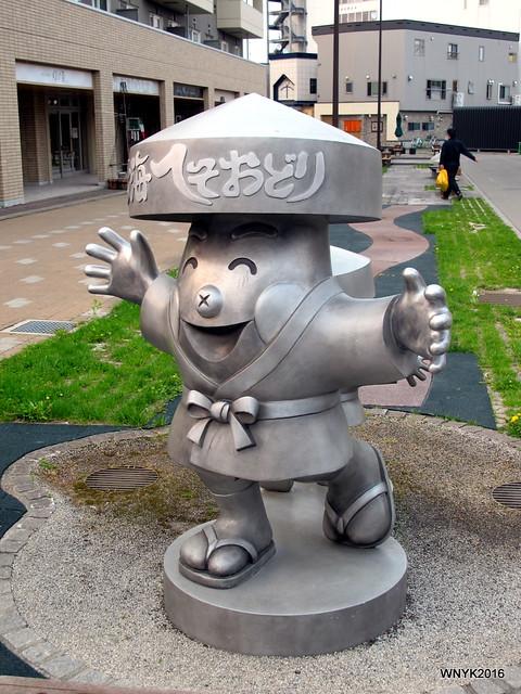 Hokkai Heso Matsuri