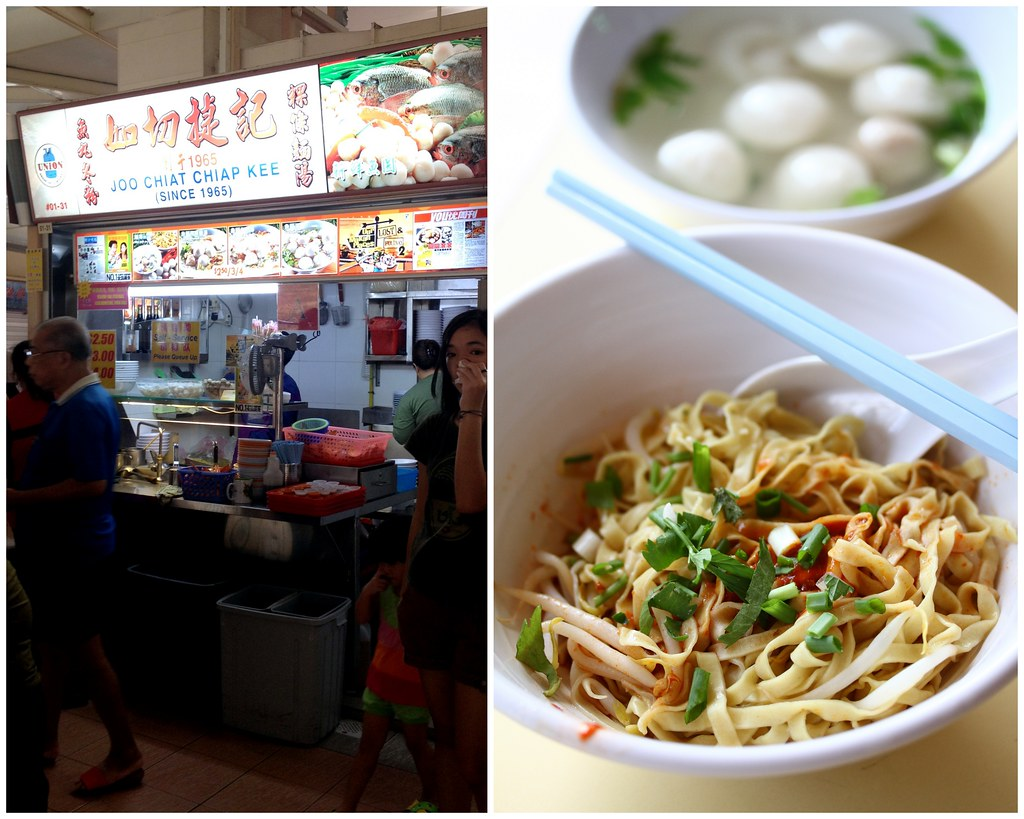 Breakfast East Singapore: Joo Chiat Chiap Kee