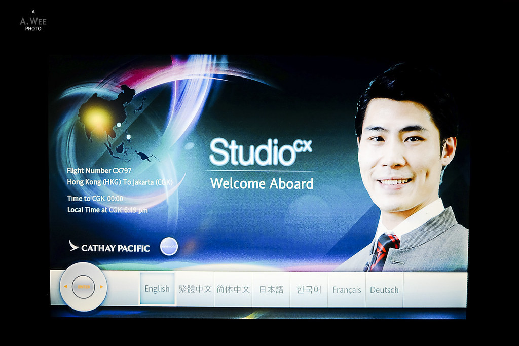 StudioCX welcome screen