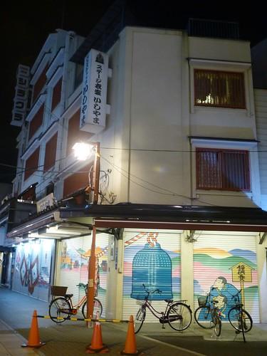 jp16-Tokyo-Asakusa-Arcades (6)