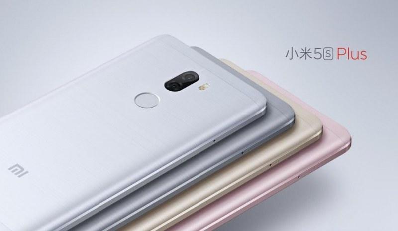 Цена Xiaomi Mi5S Plus от $350
