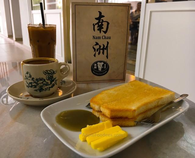 kaya-butter-toast
