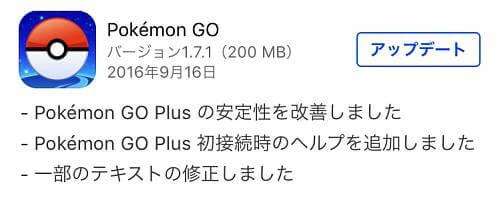 160917_01