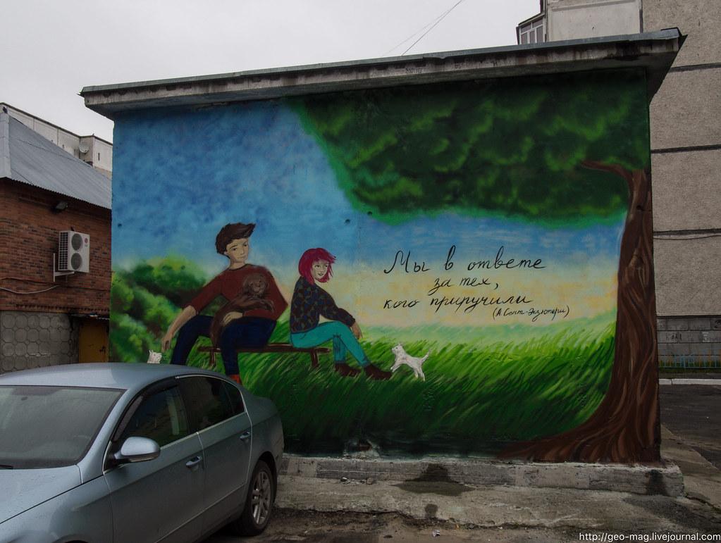 граффити_2-55