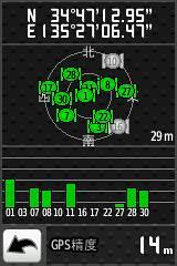 SJ5000x Elite電源On時、すさまじく感度が落ちます。