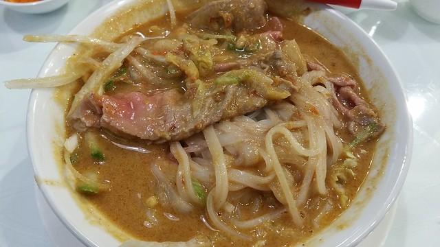 Basil Garden Pho - Satay Peanut & Beef Noodle Soup
